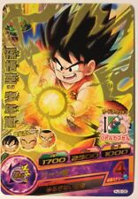 Carte Dragon Ball Heroes Jaakuryu Mission Prism Rare PART05 HJ5-08