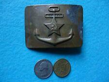 = Soviet Navy/Naval Infantry Belt Buckle made in 1960's =