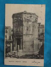 Greece Ruin Antique Postcard Vintage 1928