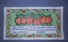Jewish Judaica old Palestine ? Arab Arabic Middle East ? Ad Label Food Promo