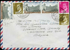 Spain 1985 Commercial Airmail Cover To England #C32637