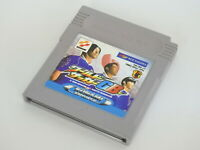 Game Boy WORLD SOCCER GB Cartridge Only Nintendo gbc
