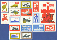 1968 USSR Russian SOVIET ARMY 50 Years Matchbox Labels Set