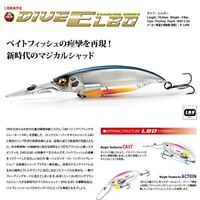 Megabass lure DIVE ELBO PM Sunshine Gill 37127 F/S from JAPAN