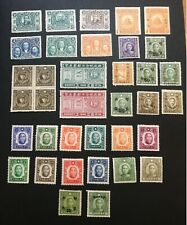 1910-49 REPUBLIC OF CHINA STAMPS LOT MINT HINGED