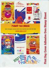 Israel Mejuajaim Hameguagaim Complete Set of 8 Cartoon Sheetlets on 2009 FDCs