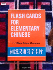 - FLASH CARDS FOR ELEMENTARY CHINESE