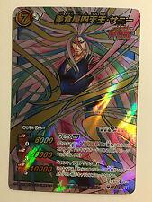 Toriko Miracle Battle Carddass Super Omega TR06-31