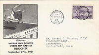 Canada Sc # 312 on cover Ships C of Toronto & Prince George with cachet- WW 7291