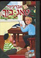 Kinder Shpiel Yiddish. אברעימל'ס טאג בוך י. פעקעטע, שווארטץ.
