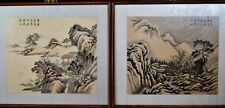 Chinese watercolor silk paintings fine painted landscape of Nanshe南社雅集绢本山水