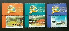 [SJ] Felda 50 Years Celebration Malaysia 2006 Palm Oil Fruit (stamp logo MNH