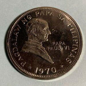 PHILIPPINES 1970 ONE PISO POPE PAUL VI VISIT COMMEMORATIVE COIN, NICKEL