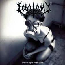 "Lobotomy ""Satanic Speed Metal Ritual"" CD [SPEED THRASH METAL FROM MALAYSIA]"