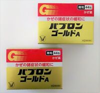 2 box Pabron Gold A best selling medicine for cold in JP 44 packs PABURON Taisyo