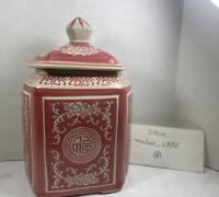 Pink & White Hexagonal Floral Medallion Temple Porcelain Jar