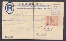 Sudan H&G C14 used. 1954 4½p Registered Envelope, 1957 Ed Duein-Khartoum, Vf