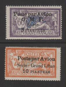 Syria - 1923 Air Mail Scott # C15, C17, Mint Hinged , CV $58