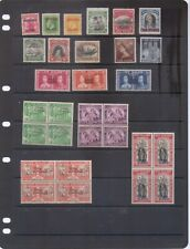 Cook Islands Early Mint Collection