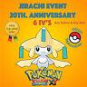 Pokémon ORAS / XY – JIRACHI EVENT POKÉMON 20th ANNIVERSARY 6IV's – ANY NATURE