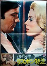 UN FLIC Japanese B1 movie poster (29x41) ALAIN DELON CATHERINE DENEUVE MELVILLE