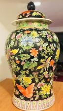 Asian Large Japanese Hand Painted Butterfly Motif Lid Black Ginger Jar 17""