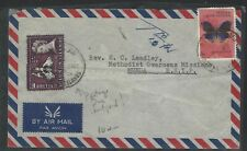 PAPUA NEW GUINEA (PP0103B) 1967 5C BUTTERFLY COVER TO BR SOLOMONS SHORT PAID TAX