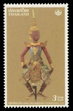 "THAILAND 2013 - Heritage Conservation Day ""Male String Puppet"" (pa10594)"