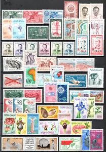 MAROC - Lot de timbres neufs sans charnière des année 60