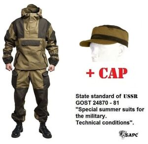 Gorka 4 BARS cotton camo suit hood mountain army wind water-repellent breathable