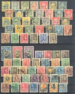 THAILAND 85 OLD STAMPS -- MOSST USED