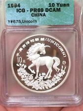 1994 china unicorn proof ICG PF69 silver coin