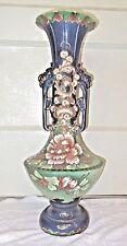 Large Vintage/Antique Handled Hand Decorated Moriage Ceramic Vase - Flowers