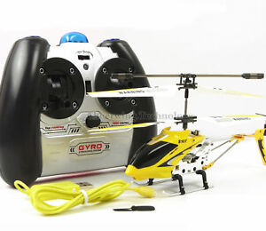 Syma RC Helicopter S107G 3.5CH Alloy Remote Control Gyro Kids Gift Yellow