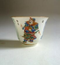 Antique 19th CENTURY CHINESE PORCELAIN CUP. Wu Shuang PU. Endommagé
