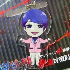 Tokyo Ghoul Acrylic keychain key holder SD Shuu Tsukiyama Japan Anime