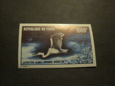 Chad #C84 Imperf Mint Never Hinged - WDWPhilatelic 5