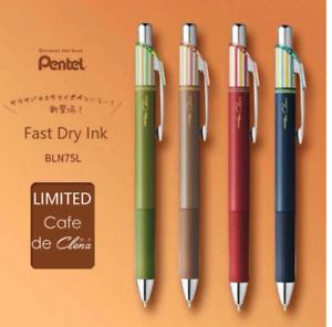 4 pen NEW Pentel EnerGel Cafe de Clena 0.4 mm 2020 Limited Edition Black ink