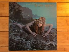 Roxy Music ‎– Siren 1975 ATCO SD 36-127 Jacket VG Vinyl NM-