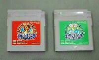 Nintendo Gameboy Pokemon Green / Red set Pocket monsters Japan GB
