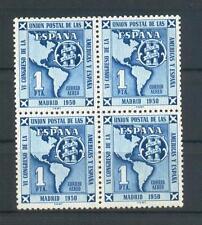 EDIFIL 1091 **   VII CONGRESO DE LA UPU