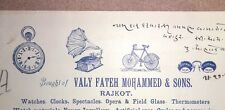 India 1913 Watches, Clocks, Spectacles, Artificial eyes, Cycles Illustrated Bill
