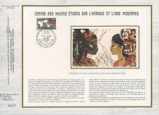 FEUILLET CEF / DOCUMENT PHILATELIQUE / ETUDES SUR AFRIQUE ET ASIE 1986 PARIS