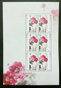 [SJ] Sri Lanka Flowers 2011 Chinese Painting Art Flora Plant (sheetlet) MNH