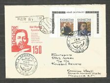 KAZAKSTAN -  traveled Cover to BULGARIA - see scaners  - L 299