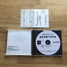 Oekaki Puzzle Vol.2 W/reg - Playstation 1 PS1 - JAPAN JPN - Retro SuperLite 1500