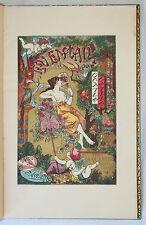 1882 Uzanne L'Eventail Mode Femme Féminine Reliure Bibliophilie Birdsall Rare