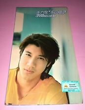 LEE HOM 王力宏 WANG LI HONG : 不可思议  UNBELIEVABLE CD +VCD (2003 / TAIWAN)