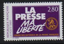 Francia SG3234 1994 50th aniversario de la Federación Nacional de Prensa estampillada sin montar o nunca montada