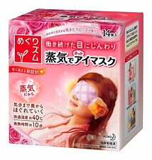 Hot sale!! ☀Kao☀ MegRhythm Megurizumu Steam Eye Mask 14 pieces scent of Rose